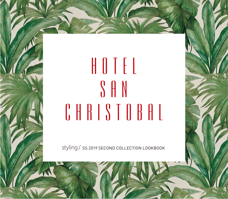 HOTEL SAN CHRISTOBAL